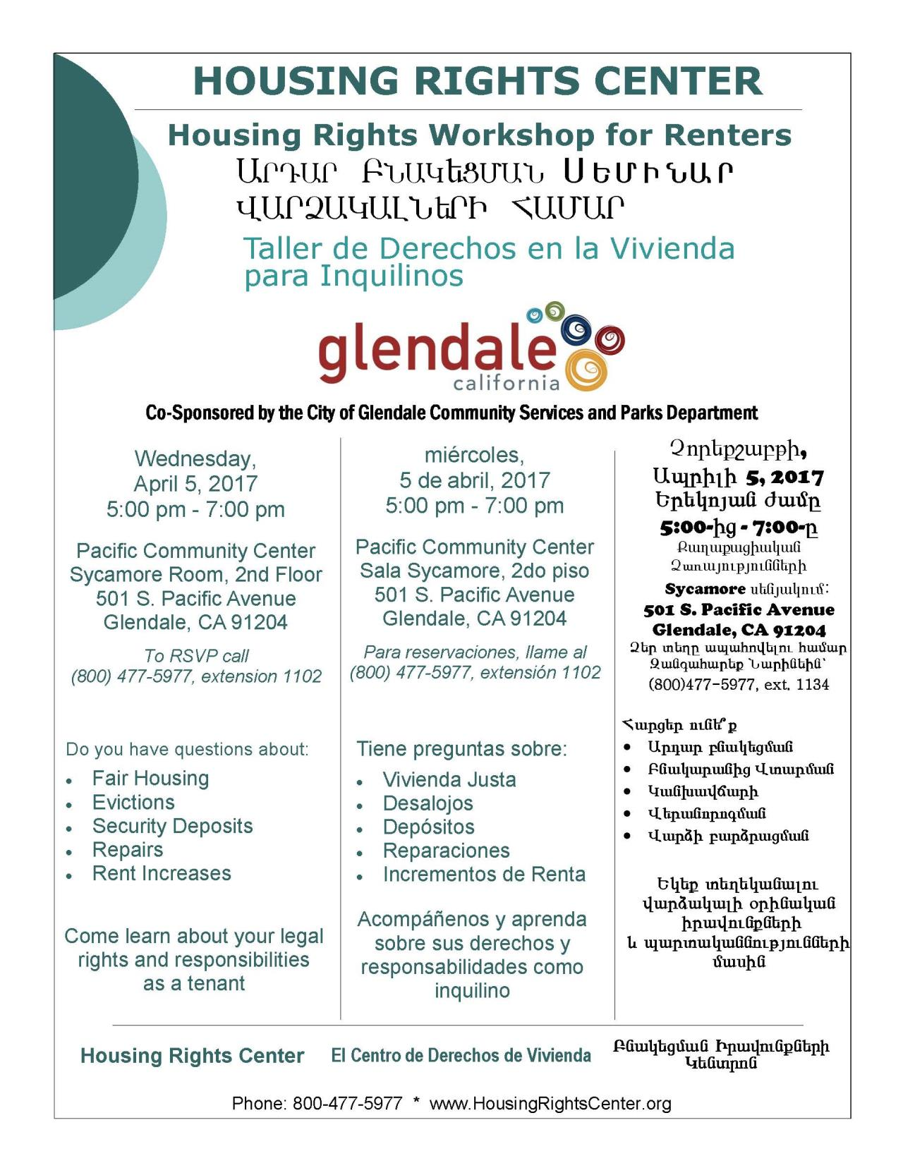 Glendale Housing Rights Flyer 04 05 17