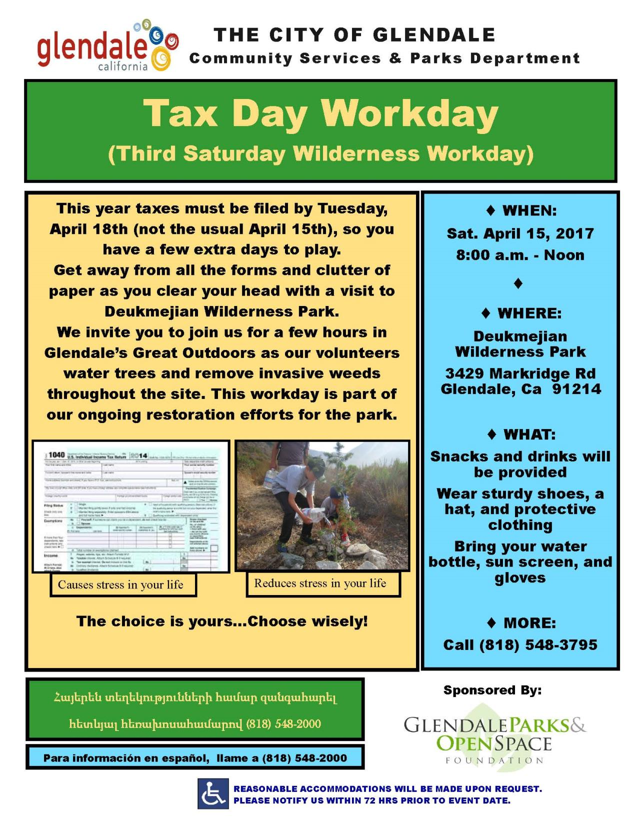 April 2017 Wilderness Workday
