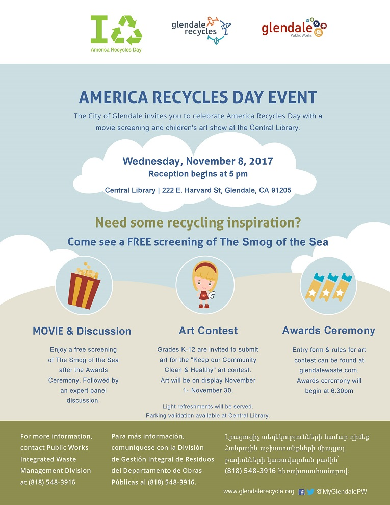 america recycles day event 2017
