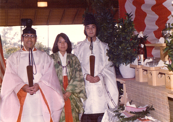 TeaHouse_Dedication_1974