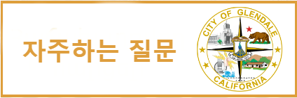 FAQs image seal Korean