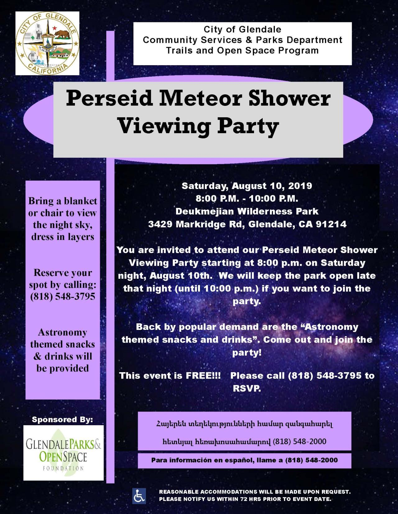 2019 8 Meteor Shower Viewing Party