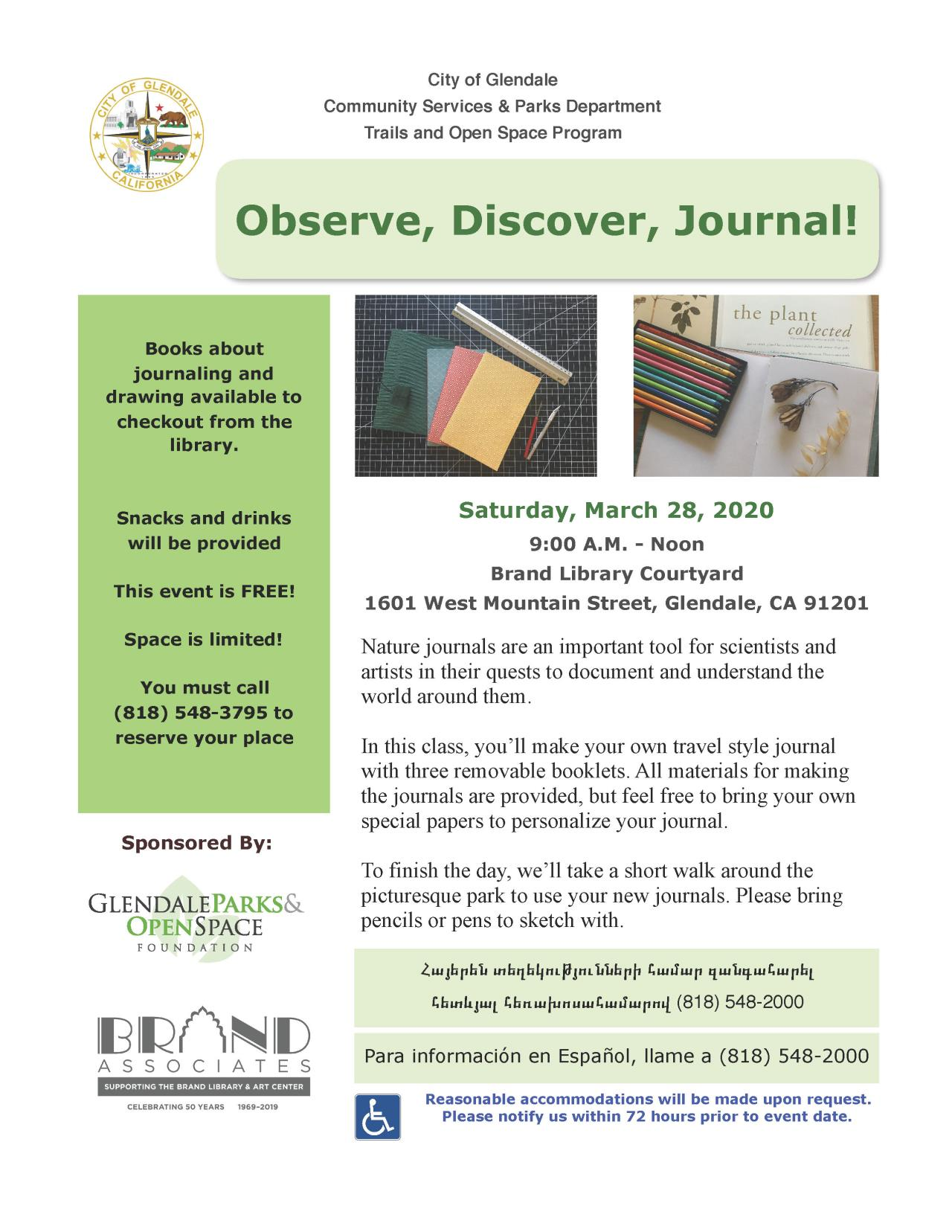 Observe Discover Journal 2020 March 28