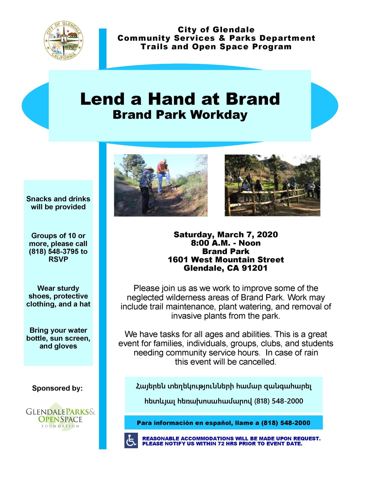 Lend a Hand at Brand Mar 7